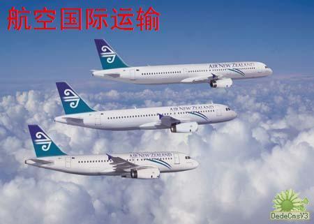 广州到成都飞机要多久