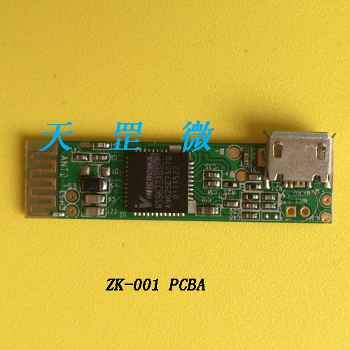 供应zk-001 蓝牙耳机pcba板子 代理中星微方案开发定制公司高清图片