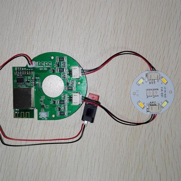 wifi远程控制开关led智能灯 手机调光调色调亮度wifi