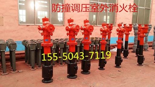 快开调压地上消火栓、快速调压防撞型室外消火栓、地上消火栓生产厂家价格