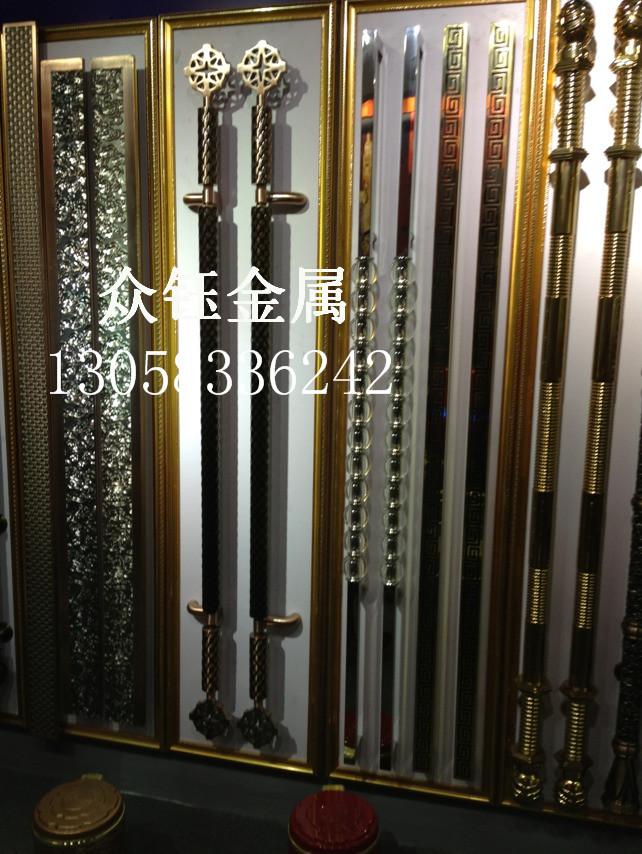 欧式豪华不锈钢红古铜拉手把手酒店大门拉手高清图片