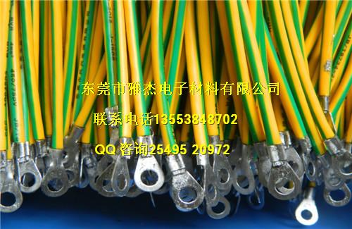 黄绿皮跨接线,法兰静电跨接线规格