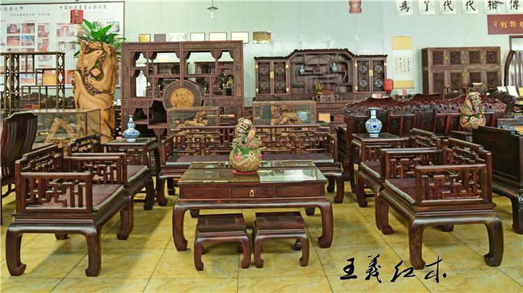 王义红木红酸枝家具工艺美术大师纯手工缅甸花梨沙发