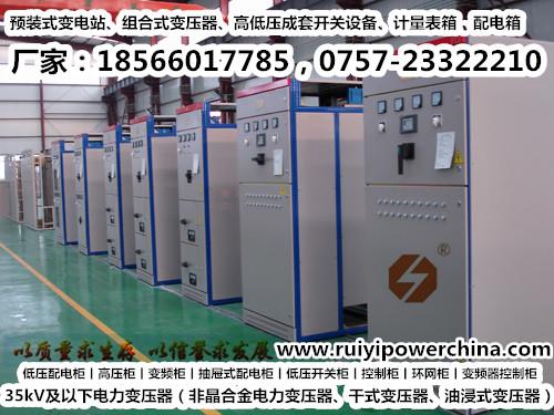 适用10kv系统的环网供电和工矿企业,高层建筑,住宅小区等的供配电系统
