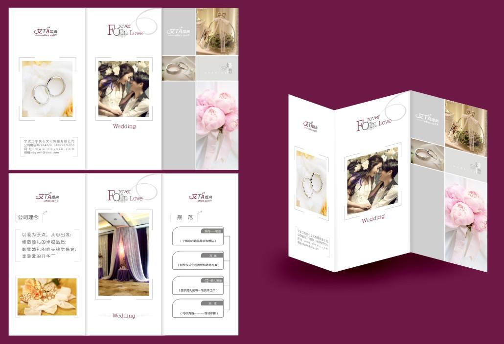 首页 商机库 >>嘉兴产品目录设计印刷-嘉兴产品说明书设计公司  嘉兴