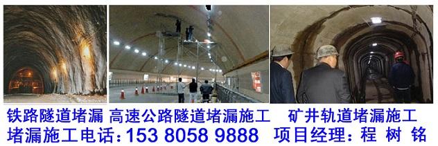 高空钢结构拆除安装加固刷油漆防腐工程施工单位