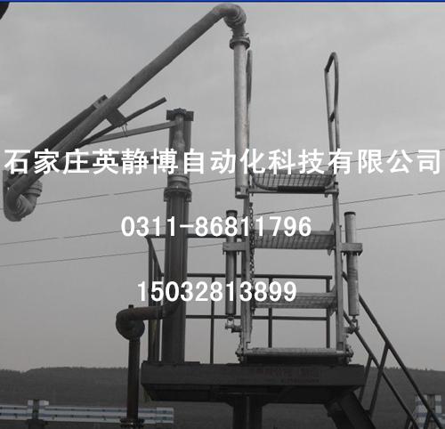 英静博长期供应顶部鹤管产品图片高清大图,本图片由石家庄英静博自动