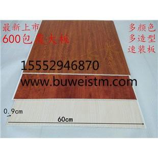 本图片由临沂步威木业科技有限公司提供