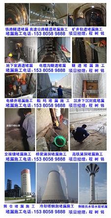 重庆寸滩大桥电梯井钢结构图纸