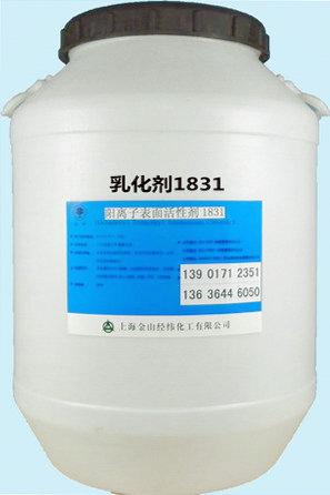 中裂型1831阳离子沥青乳化剂