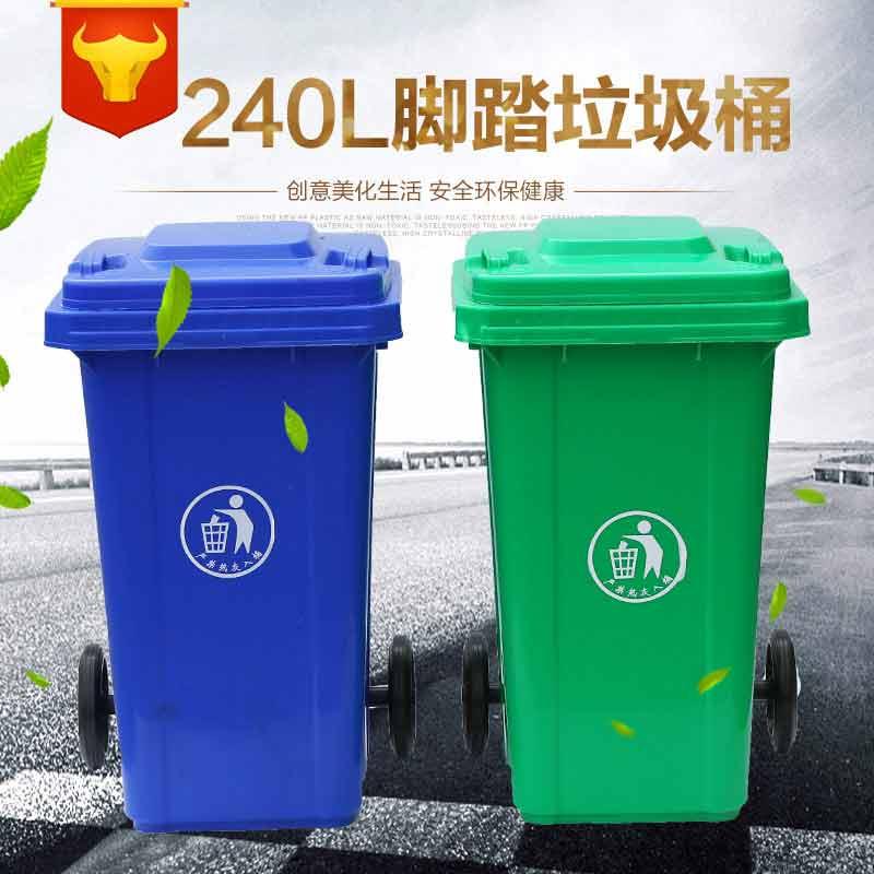垃圾桶钜明翻盖垃圾桶厂家直销