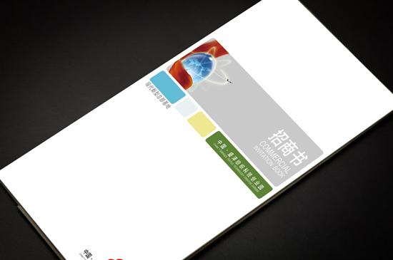企业画册设计制作 企业画册设计