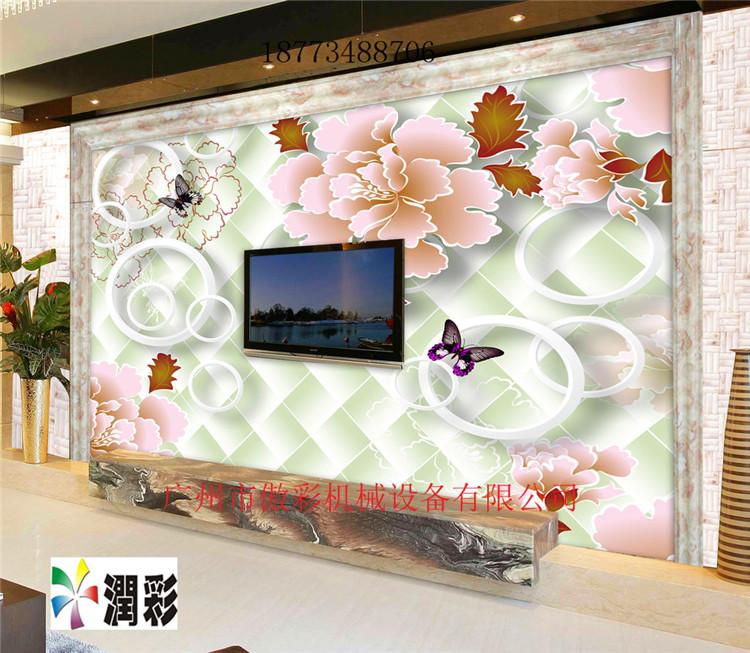 玻璃瓷砖木板背景墙 uv打印机