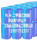 二甲基乙酰胺N,N-二甲基乙酰胺二甲替乙酰胺乙酰二甲胺