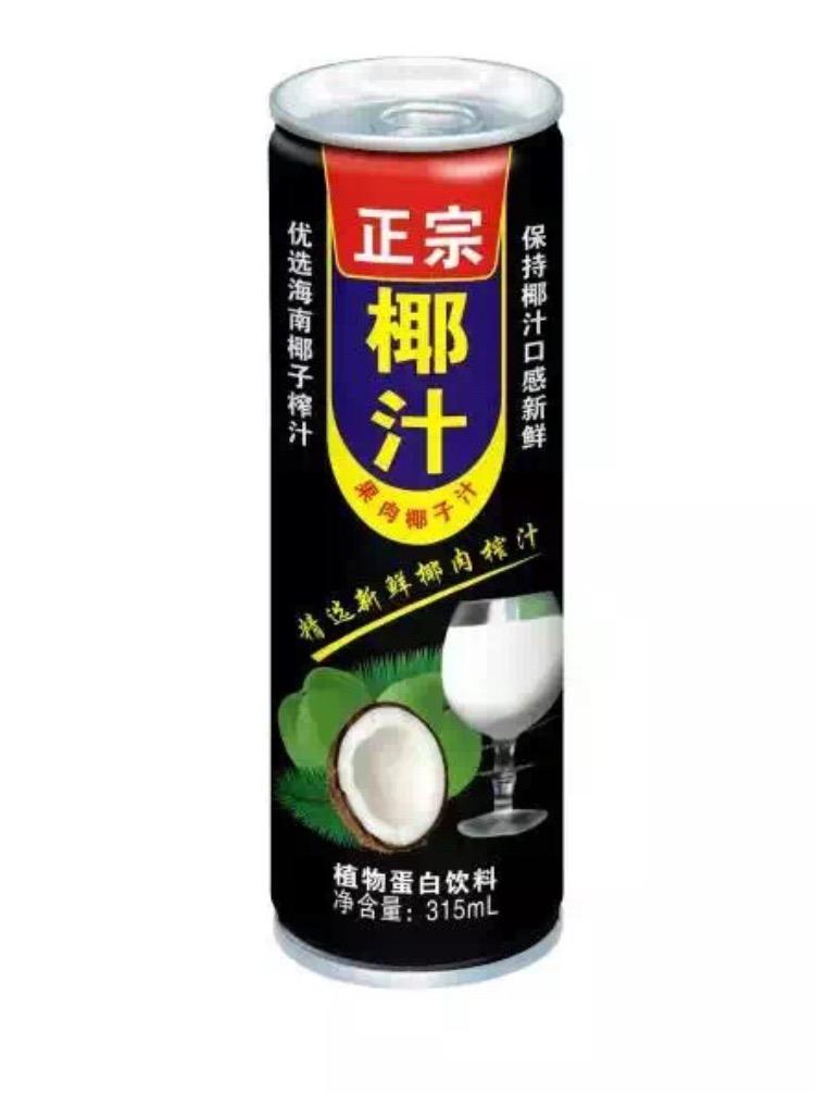椰王315拉罐椰汁产品图片高清大图,本图片由佛山至顺食品有限公司提供