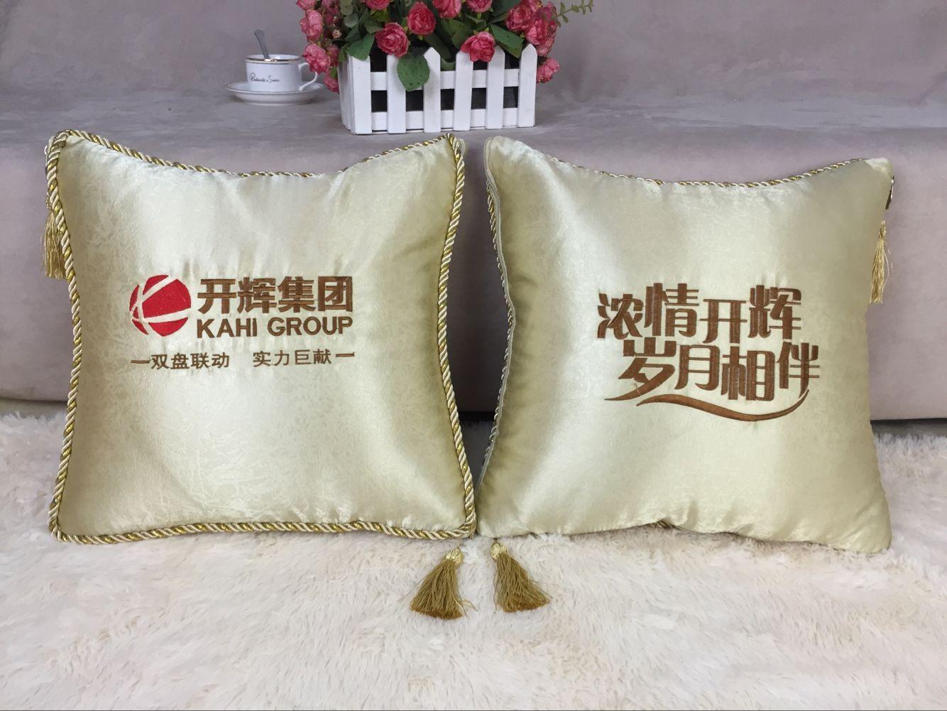 南京市秦淮区缘来有礼广告设计制作事务所