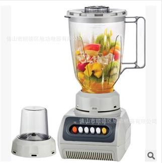 家用多功能料理机,榨汁机,豆浆机,搅拌机,厂家直销高清图片 高清大图