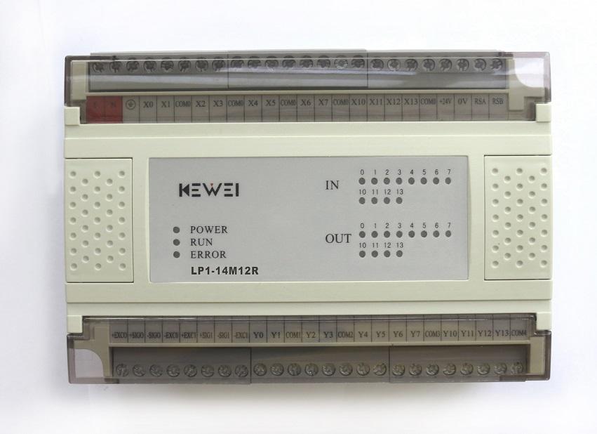 眉山科威PLC迈信伺服电机PLC控制变频柜,订做控制柜 台达变频器科润变频器
