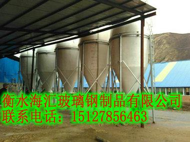 玻璃钢饲料塔/玻璃钢储放饲料饲料塔/玻璃钢存放饲料饲料仓