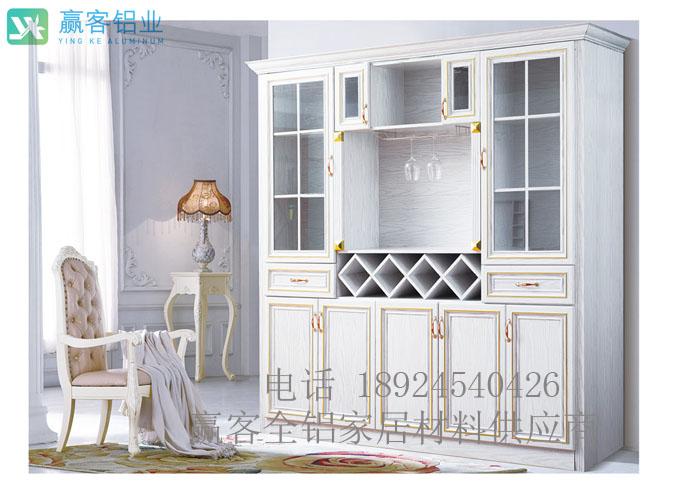 佛山厂家供应仿木纹全铝酒柜 全铝衣柜柜体 全铝橱柜柜体铝材高清图片